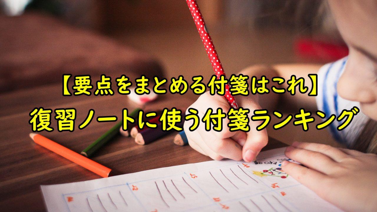 まとめる 要点 を 文章の要点をまとめるコツを教えてください。要点をまとめようとすると、その内容